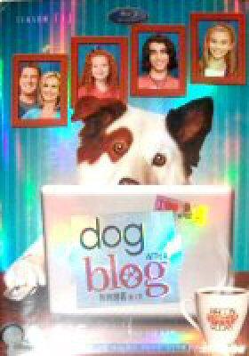 dog with a blog danske stemmer